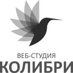 «Колибри»