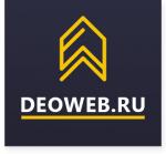 DeoWeb.ru