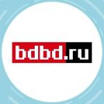 BDBD (Корпорация РБС)