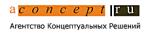 «Агентство Концептуальных Решений»