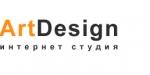 Веб-Студия Александра Митрофанова