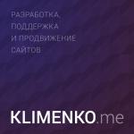 KLIMENKO.me