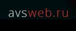 AVSweb.ru