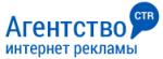 """""""Агентство Интернет Рекламы"""""""