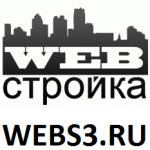 """""""WEB-стройка"""""""