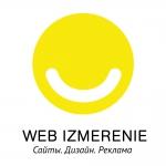 Web Izmerenie