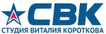 Студия Виталия Короткова