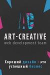 Art-creative WDT