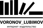«Воронов Любимов»