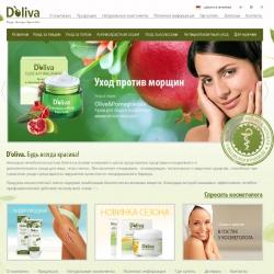 Сайты немецкой косметики