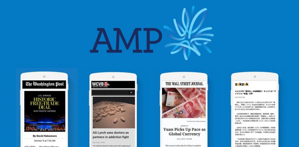 Amp что это - фото 4