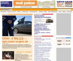 http://www.mr-spb.ru/