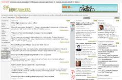 http://webplanet.ru/