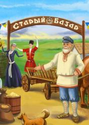 http://bazar-sochi.ru