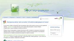 http://www.joomla-builder.com/