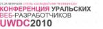 UWDC'2010