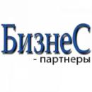 Журнал «Бизнес-партнеры»