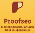 Proofseo