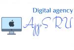 AppS RU