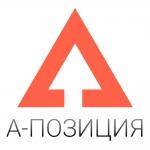 A-Position
