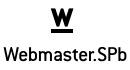 Webmaster.SPb