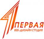 """""""Первая Веб Дизайн Студия"""""""