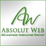 Абсолют Веб