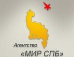 МИР СПб