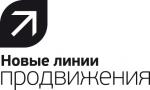 «Новые Линии Продвижения»