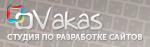 VAKAS studio