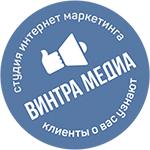 «Винтра Медиа»