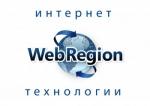 WebRegion