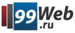 99web.ru
