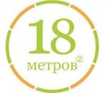 """""""18 метров"""""""
