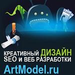 ArtModel
