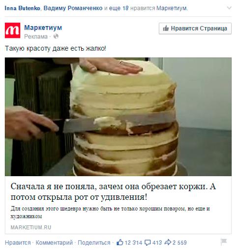 Отличная реклама от Marketium.ru