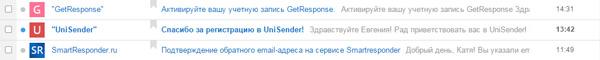Регистрация в Unisender была совершена до регистрации в Smartresponder'е