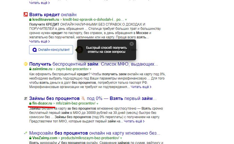 деньги на карту онлайн без процентов zaim-bez-protsentov.ru микрозайм на карту санкт петербург