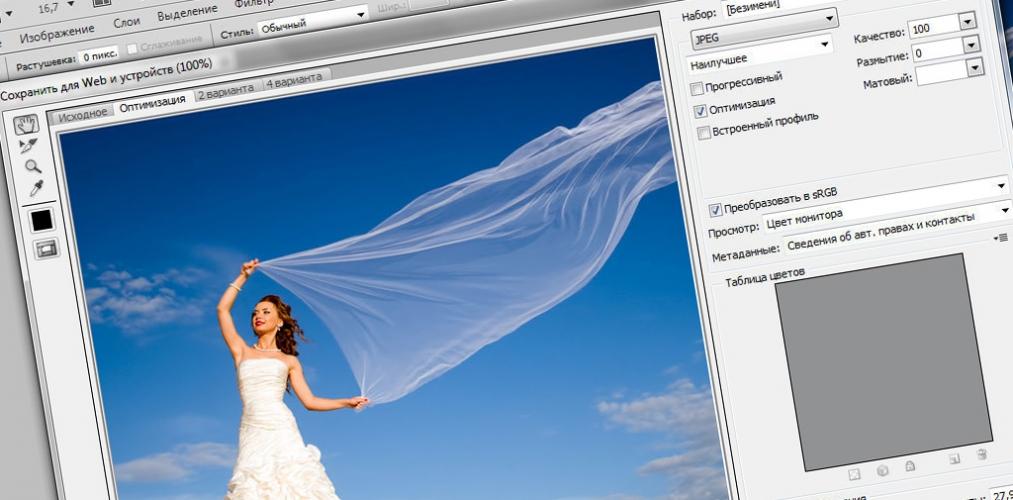 http://images.cmsmagazine.ru/klarnetCMSlocal/resized_images/articles_elements/1013/2000/uploadjisengp88k.jpg