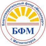 """БФ """"Металлург"""""""
