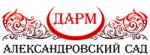 ДАРМ - Александровский сад