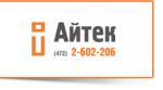 Компания «АйТек»