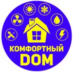 Комфортный дом - Пятигорск