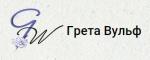 ООО «Грета Вульф»