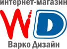 """Варко Дизайн"""