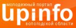 Молодежный портал Вологодской области upinfo.ru