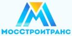 МосСтройТранс