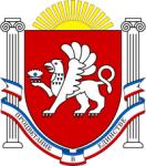 Минтранс Республики Крым