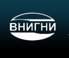 ФГУП ВНИГНИ