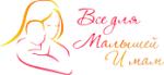 Интернет-магазин «Все для малышей и мам